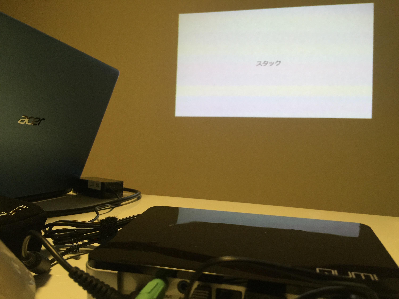 明日のエバーノートを活用した業務効率化セミナーの練習!