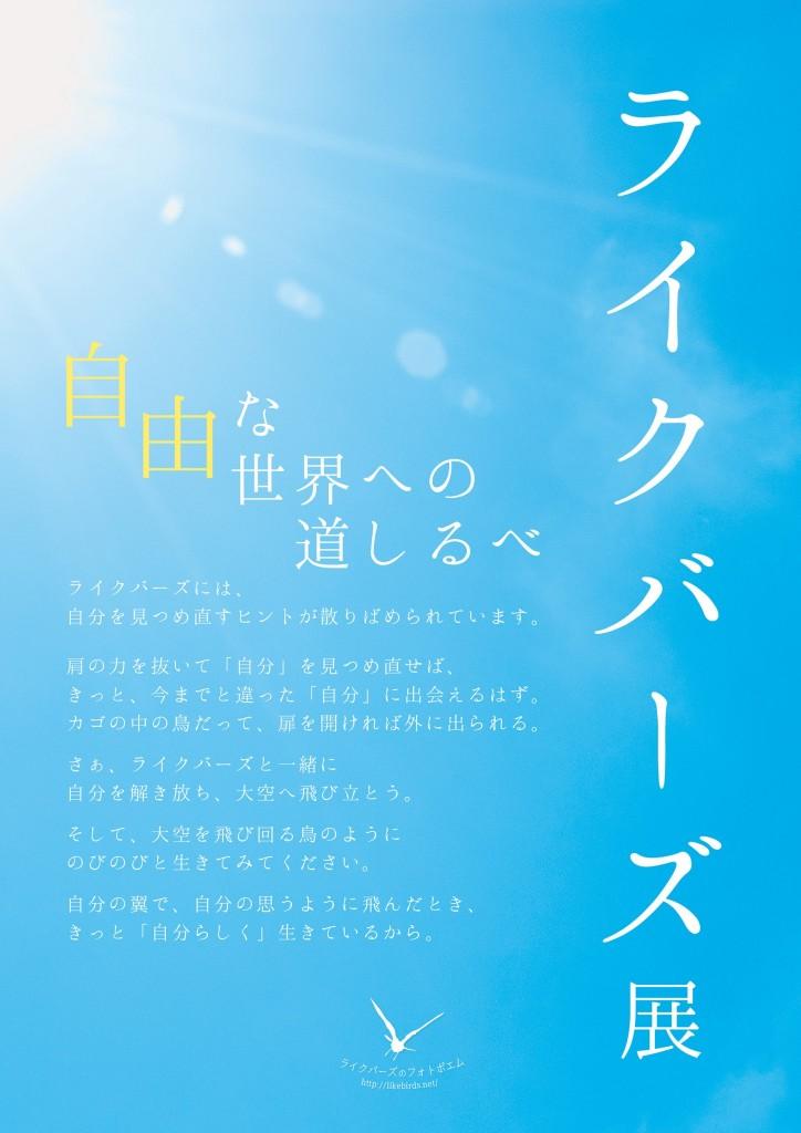 私、山口真悟の初個展をいよいよ開催します!